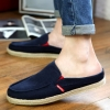 Oshoes001