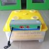 ตู้ฟักไข่อัตโนมัติ A24 (จัดส่งฟรีทั่วประเทศ)