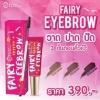 แฟร์รี่ เจลเขียนคิ้ว Fairy Eyebrow Tattoo