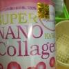 คอลลาเจน ซุปเปอร์นาโน Super nano collagen