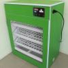 ตู้ฟักไข่อัตโนมัติ AUTO-252