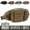 Tactical Bag 035