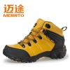 Hboots041