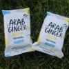 สบู่อาหรับขิงพลัส Arab Ginger