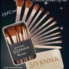 เชตแปรงแต่งหน้า Sivanna 12 หัวแปรง