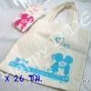 ของชำร่วย กระเป๋า ถุงผ้าลดโลกร้อน PB-fs09
