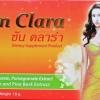ซันคลาร่า Sun Clara ปลีก 320 / ส่ง 295