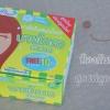 ยาสีฟันฟันสวย ฟูลออไรด์ by โภคา ของแท้