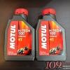 Motul H-Tech 10W40 100% Synthetic