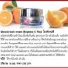PCare Miracle Herb Cream (Brighten C Serum) ปลีก 290 /ส่ง 265 เซรั่มวิตามินซี