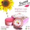 ลิปมากาลอน Sweet Macaron Lip สวีท