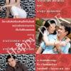 การ์ดแต่งงานรูปภาพ HDD-022