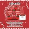 Ami เอมิ เซรั่มมะเขือเทศ tomato ปลีก250 /ส่ง 210