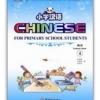 小学汉语(4) Chinese For Primary School Students(4)