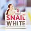 Snail white cream ครีมสเนลไวท์ แท้100%