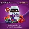 Sydney L-Gluta 5 Berry ซีดนี่ แอล-กลูตร้า ปลีก 260 /ส่ง 235