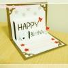 A50 การ์ด Happy Birthday