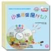 เสริมสร้างลักษณะนิสัย ด้านความปลอดภัย (10เล่ม)+CD