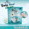 MB Guarantee Baby Hand Nail Mask