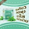 คลอโรมิ้นต์ คลอโรฟิลล์ Chloro Mint ChloroPhyll
