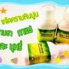 น้ำยาบ้วนปาก แบมบู Bamboo ของแท้