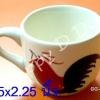 ของชำร่วย แก้วเซรามิค แก้วตราไก่ GG-st21