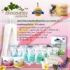 ชุดสุขภาพ Love Health Set 1/ ส่งฟรี