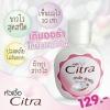 เซรั่มหัวเชื้อซิตร้า Citra 50฿ สุดสปีด ( 35 ml)