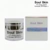 Soul Skin CC Encap Solution Sunscreen SPF50/pa+++ ปลีก 620