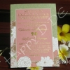 SC29-0241 การ์ดแต่งงานราคาถูก