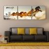 ภาพกรอบลอย ม้าทะยานฟ้า Arthome312