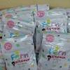 วิตามินผิวขาว ชิโนบิ SHi-No-Bi