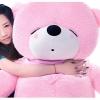 ตุ๊กตาหมี หลับตา ขนาด 1.4 เมตร