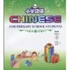 小学汉语(2) Chinese For Primary School Students(2)+แบบฝึกหัด+CD