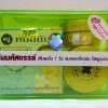 ครีมหมอยันฮีเซ็ท (กล่องเขียว) สูตรสาหร่ายผสมกลูต้าไธโอน