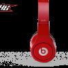 หูฟัง New Beats Studio RED 2013