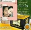 ViVi ครีมขมิ้น Tumeric Cream ปลีก 150 / ส่ง 130
