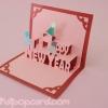 A59 การ์ด Happy New Year โทนสีชมพู