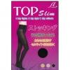 Top Slim ถุงน่องลดขา ขาเรียว แบบเต็มตัว(สีดำ)ราคาปลีก 350