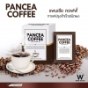 PANCEA COFFEE แพนเซีย คอฟฟี่ 15 in 1 ปลีก 250