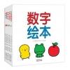 หนังสือภาพสอนภาษา ชุด5เล่ม