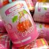 คอลลาเจนซุปเปอร์นาโน เชอรี่ Super Nano Collagen Acerola Cherry