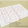 กระดาษฝึกเขียนพู่กันจีน 偏旁部首篇 (2) หมวดนำอักษรจีน