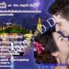 การ์ดแต่งงานรูปภาพ HDD-069