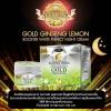Gold ginseng lemon booster white perfect night cream by jeezz (ครีมโสมมะนาวไนท์ครีม บายแจ๊ส) ปลีก 145 /ส่ง 120