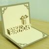 A52 การ์ดป๊อปอัพ Happy BirthDay สีครีม