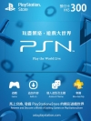PSN Card Hong Kong 300 HKD