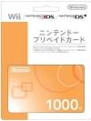 Nintendo eShop Card 1000 yen