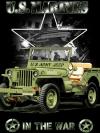 ลายสกรีนฮาฟโทนแนวรถทหาร