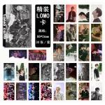 รูป LOMO EXO Hard carry 30 รูป
